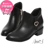 Ann'S綜合微甜-愛心釦側V激瘦內增高粗跟短靴-黑