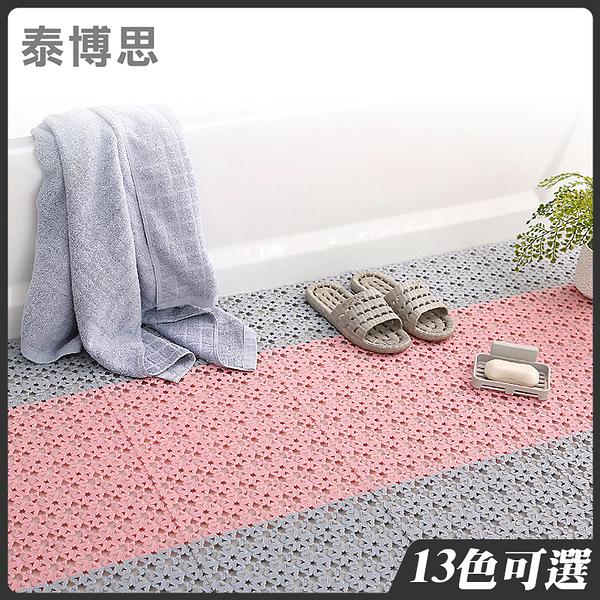 泰博思 DIY 浴室防滑墊 拼接淋浴墊 地墊 隔水墊 可裁剪 家用 衛浴用品【F0338】