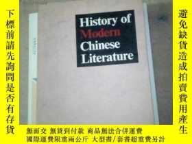二手書博民逛書店中國現代文學史--history罕見of modern Chin