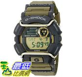 [美國直購] 手錶 Casio Mens GD-400-9CS Digital Display Quartz Green Watch