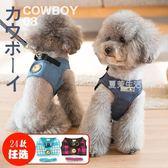 狗 小狗狗牽引繩背心式寵物狗鏈子中型小型犬遛狗繩狗繩子泰迪博美·夏茉生活