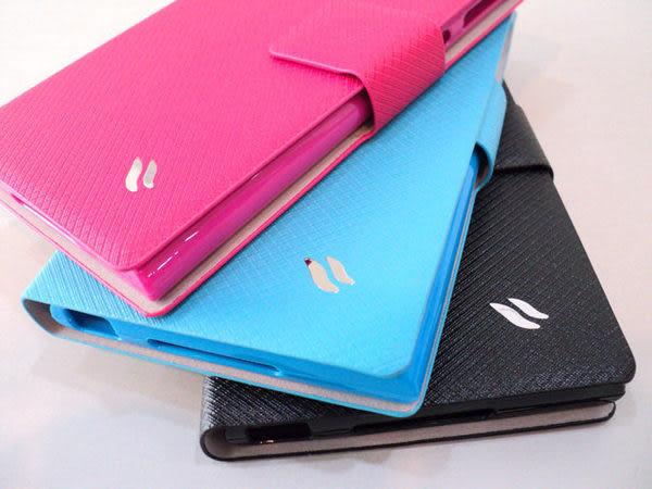 【HTC New One M8手機皮套 】Redberry 時尚編織*手機保護套/側掀皮套/側翻/磁扣/軟殼/背蓋/可站立