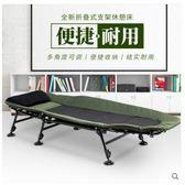 折疊床家用成人午休床辦公室躺椅簡易床戶外便攜加固行軍床三角衣櫥