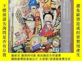 二手書博民逛書店周刊少年Jump罕見2133號 週刊少年ジャンプY383062