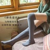絲襪  黑色肉色拼接絲襪女薄款防勾絲假大腿外穿日系連褲襪春秋款打底襪 7色