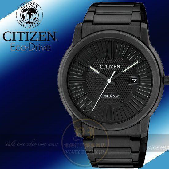CITIZEN日本星辰Eco-Drive系列 經典紳士概念光動能日期腕錶-IP黑/40mm AW1215-54E公司貨/金城武/禮物