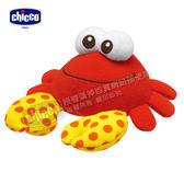 【chicco】神奇感溫螃蟹洗澡玩具