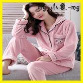 睡衣加厚加絨法蘭絨長袖家居服中年睡衣套裝