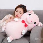 新年豬寶寶抱枕小豬公仔毛絨玩具可愛玩偶豬豬布娃娃女孩豬年禮物【快速出貨】