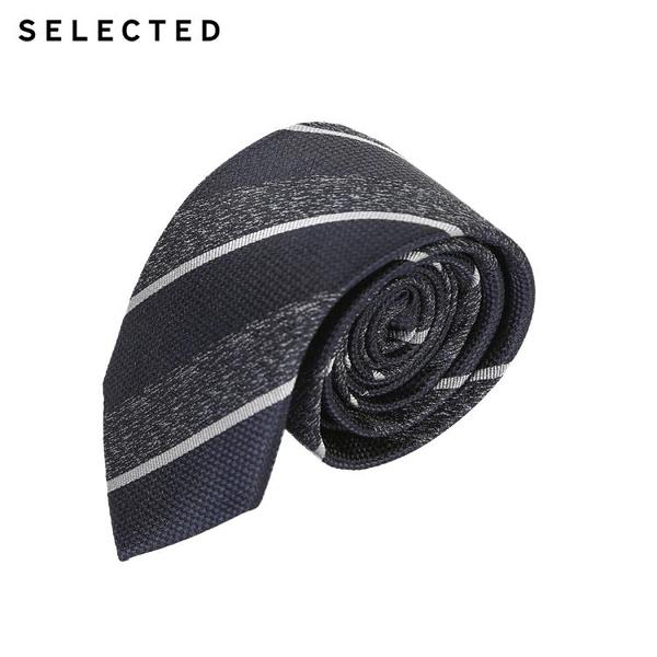 SELECTED思萊德新款男士桑蠶絲條紋紋理商務領帶A 41911T505 宜品
