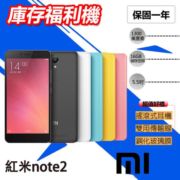 【平板電腦】Xiaomi 紅米 Note