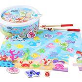 兒童釣魚玩具磁性套裝一歲半寶寶1-2-3周歲男孩女孩木質早教益智 igo