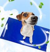 寵物冰墊大型犬中型犬夏季狗狗涼席涼墊夏天降溫貓咪墊子狗窩睡墊 QQ2720『MG大尺碼』