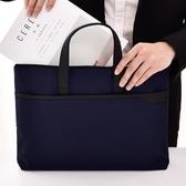 手提文件A4拉鍊功能袋文件包