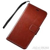 簡魅 華碩ZE554KL手機殼ASUS ZenFone4保護套z01kd翻蓋皮套錢包款男女款手機套『新佰數位屋』