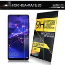 NISDA for HUAWEI 華為 Mate 20 鋼化 9H 0.33mm玻璃螢幕貼-非滿版