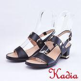 kadia.簡約經典牛皮粗高跟涼鞋(9117-90黑色)