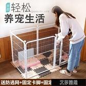 寵物圍欄 寵物狗狗圍欄中型犬柵欄室內家用隔離泰迪小型犬金毛大型犬狗籠子