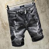 夏季薄款男士破洞短褲五分褲乞丐韓版修身潮流百搭寬鬆5分彈力褲 雙十二全館免運