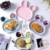 家用陶瓷創意盤子兒童餐具早餐盤卡通可愛造型分格西餐點心三格盤