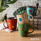 創意陶瓷杯復古個性潮流馬克杯日式簡約杯子咖啡杯家用水杯帶蓋勺牛奶杯 LJ7274【極致男人】
