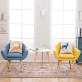 北歐單人懶人沙發陽台休閒椅小戶型現代簡約小沙發椅臥室客廳椅子  免運快速出貨