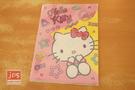 Hello Kitty 凱蒂貓 A5雙開資料夾 文件夾 派對 957786