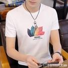 2020新款短袖t恤男士圓領簡約小衫潮流韓版帥氣白色半袖體恤夏裝 自由角落