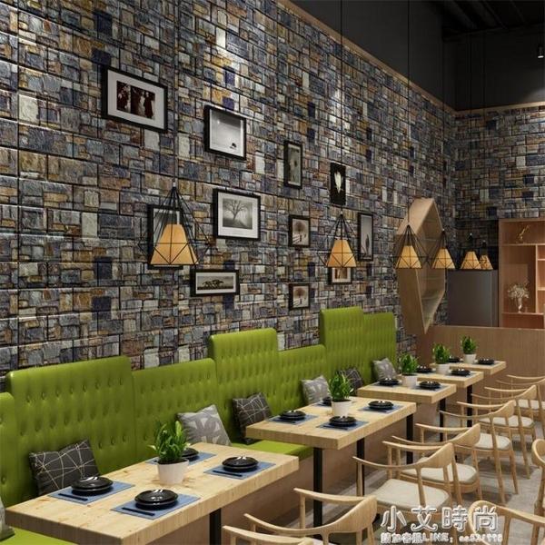 復古工業風牆紙自黏3D立體泡沫磚牆貼 餐廳酒吧咖啡廳服裝店壁紙 小艾時尚NMS