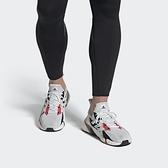 【12周年慶跨店折後$3980】adidas X9000L4 女鞋 科技風跑鞋 編織鞋面 Boost 舒適緩震 運動鞋 FW8388
