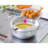 日本《味樂亭》鐵製油炸鍋銀色(附蓋/溫度計)