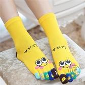 純棉可愛笑臉分腳趾五指襪 中筒彩色女士五指襪【小酒窩服飾】