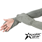 【PolarStar】抗UV覆手袖套『灰』休閒.戶外.登山.露營.防曬.騎車.自行車.排汗.快乾.透氣.舒適 P17519
