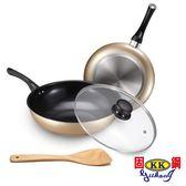 【固鋼】黃金陶瓷不沾鍋具4件組(炒鍋+平底鍋)