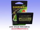 【金品-高容量防爆電池】SAMSUNG三星 i8150 i8350 GT-i8150 GT-i8350 S5820 EB484659VU 1300mAh
