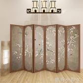 屏風新中式實木隔斷客廳摺疊移動臥室遮擋家用辦公室簡約現代摺屏 NMS蘿莉小腳丫