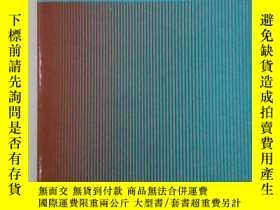 二手書博民逛書店ETHICS罕見《倫理學》美國名家 諾威爾-史密斯1965Y29