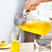 冷水壺玻璃涼水壺瓶大容量泡茶茶壺家用北歐耐高溫【倪醬小舖】
