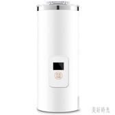 插電式220V電熱杯小型便捷全自動式旅行迷你辦公室煮牛奶加熱水杯子1人2 FF4031【美好時光】