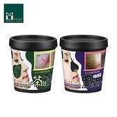 Momus 活性碳淨白黑凍膜/茶樹淨化調理凍膜 250g【BG Shop】2款可選