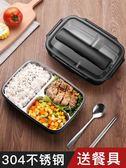 304不銹鋼超長保溫飯盒便當盒學生帶蓋餐盒食堂簡約韓國餐盤分格
