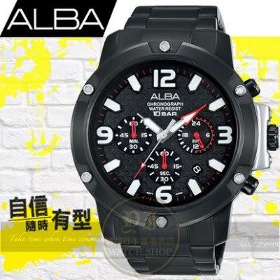 ALBA 劉以豪代言極限挑戰計時腕錶-IP黑/45mm/VD53-X218SD/AT3825X1公司貨/禮物/情人節