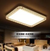 led鳥巢款吸頂燈客廳無極級調光調色溫臥室創意燈110V220V寬電壓    卡卡西 yyj