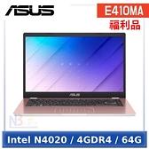 【福利品】 ASUS E410MA-0121PN4020 14吋 入門款 筆電 (Intel N4020/4GDR4/64G/W10HS)