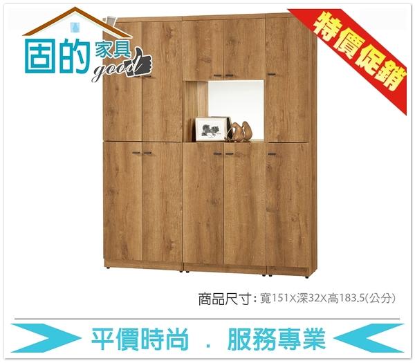 《固的家具GOOD》33-5-AP 費利斯5尺玄關組合鞋櫃【雙北市含搬運組裝】