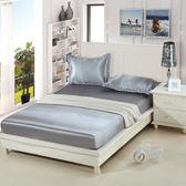 夏季純色冰絲床笠單件席夢思床套1.5m1.8米天絲防滑床單絲綢床包   初見居家