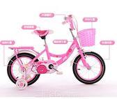 兒童腳踏車 自行車 兒童自行車3歲寶寶腳踏車2-4-6歲女孩童車7-8-9-10公主款單車 DF   免運 維多