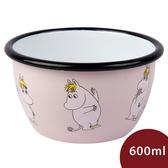 Muurla 嚕嚕米點心碗 可兒 粉紅 600ml