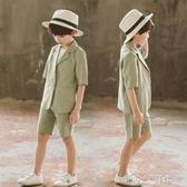 男童西裝套裝洋氣兒童小西服夏款休閒中大童兩件套童裝帥氣禮服潮 小城驛站
