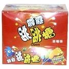 10元霹靂跳腳糖-草莓/20包/盒【合迷雅好物超級商城】